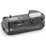 Poignée d'alimentation (grip) MB-D15 pour Nikon D7100 et D7200