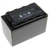 Batterie VW-VBD58 pour caméscope Panasonic