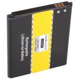 Batterie pour Samsung Galaxy Premier - GT-i9260