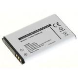 Batterie pour entre autre Nokia 3650, 6230, E60, N91 (BL-5C)