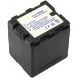 Batterie VW-VBN260 pour caméscope Panasonic