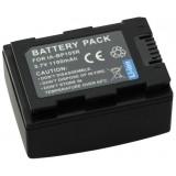 Batterie IA-BP105R pour caméscope Samsung
