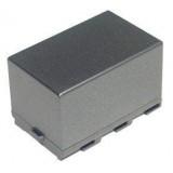 Batterie BN-V312U pour caméscope JVC - extra