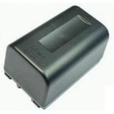 Batterie CGR-V620 pour caméscope Panasonic