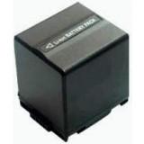Batterie DZ-BP14SW / DZ-BP21SW pour caméscope Hitachi