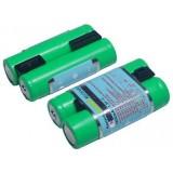 Batterie KAA2HR pour appareil photo Kodak